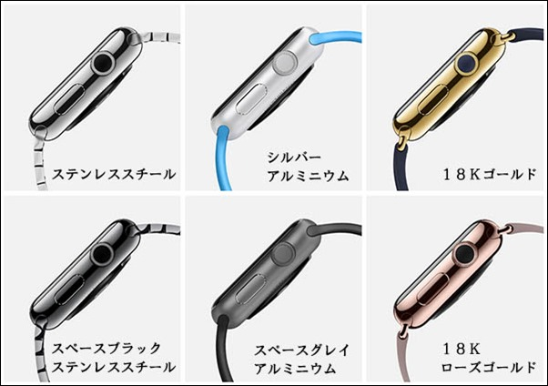 applewatch-case6