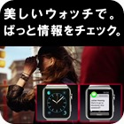 applewatch-design-func-grance-s