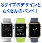 applewatch-design3-s2