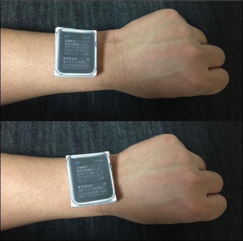 applewatch-fit-3-mail-app