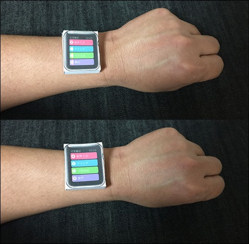 applewatch-fit-8-trancerate-app