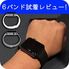 applewatch-fitting-s-bl