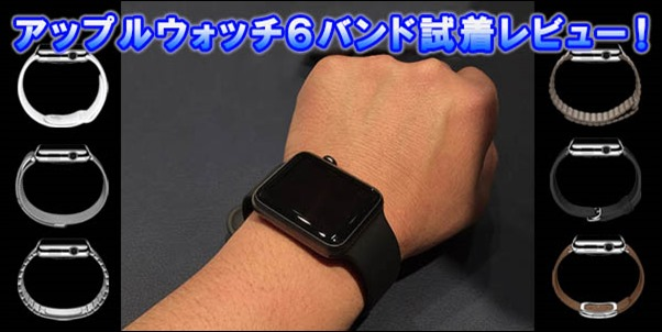 applewatch-fitting-t2