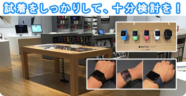 applewatch-lets-go-fitting-e