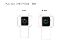 applewatch-mod-2015