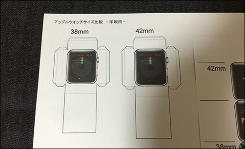 applewatch-mod-paper-1