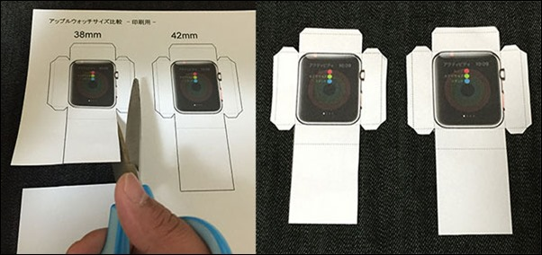 applewatch-mod-paper-4-cut-c