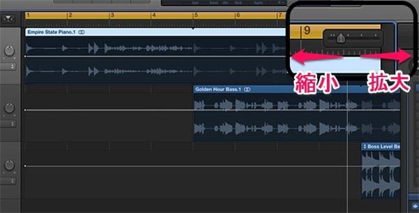 garageband-mac-zoom2