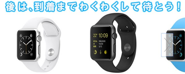 how-to-buy-applewatch-applestoreonline-e