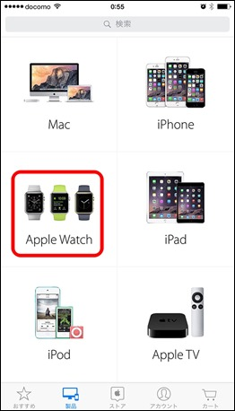 how-to-buy-applewatch-iphone-1-storetop