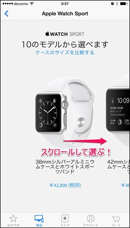 how-to-buy-applewatch-iphone-4-model-select