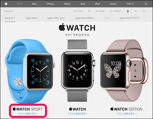 how-to-buy-applewatch-pc-2-3type-select
