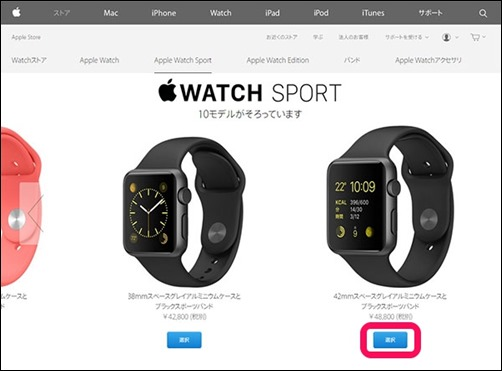 how-to-buy-applewatch-pc-5-model-selected