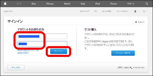 how-to-buy-applewatch-pc-8-sign-in