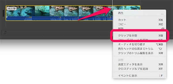 imovie-mac-clip-split-1