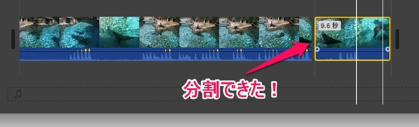 imovie-mac-clip-split-2