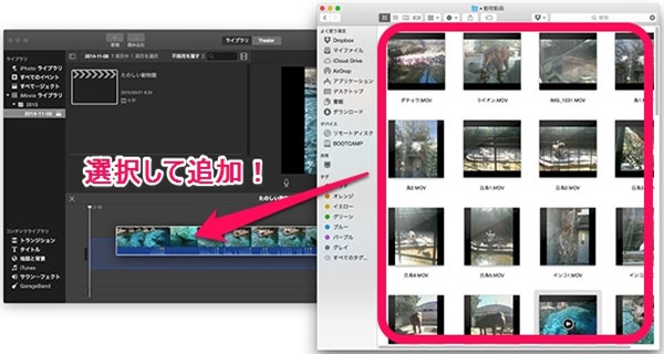 imovie-mac-new-prj-movie-add