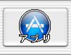 mac-menu-btn2-app
