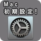 mac-system-setting-s