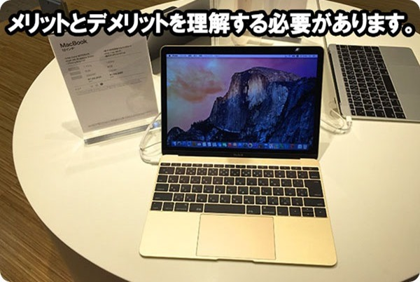 macbook-2015-1-front-view-e_thumb2