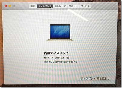 macbook-2015-24-retina_thumb1