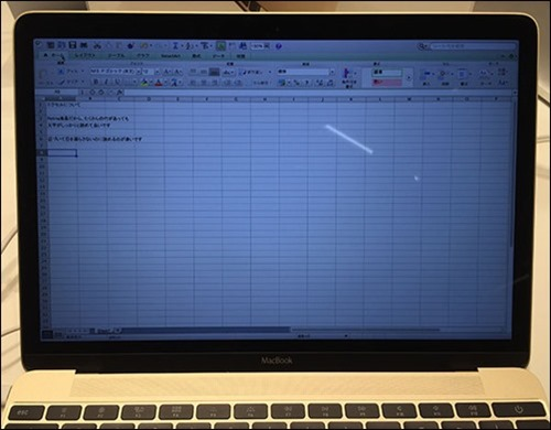 macbook-2015-41-excel_thumb