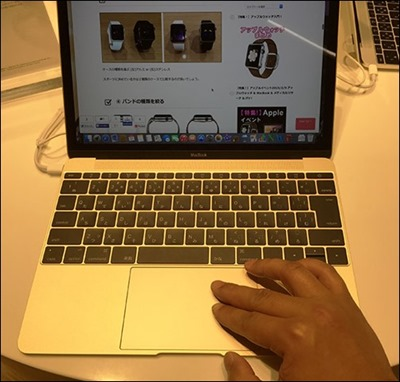 macbook-2015-8-web-scroll_thumb[1]