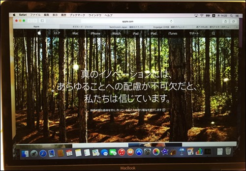 macbook2015-memory-safari-1_thumb3