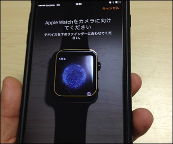 1-applewatch-pair-ring-hitting