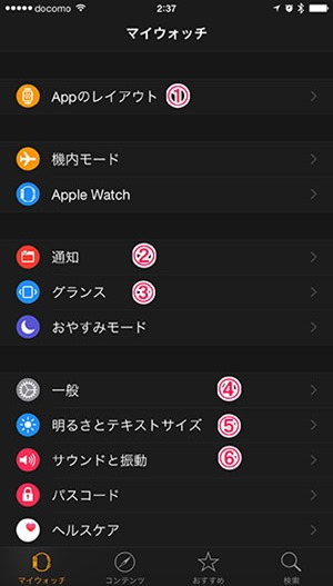 2-iphone-apple-watch-set-2