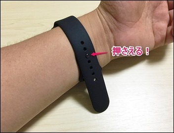 apple-watch-attached-arm-1-2