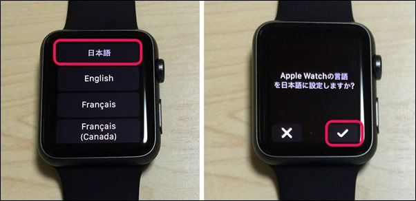 applewatch-1-pair-ring-langage-select-2