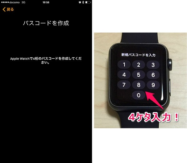 applewatch-13-input-ready