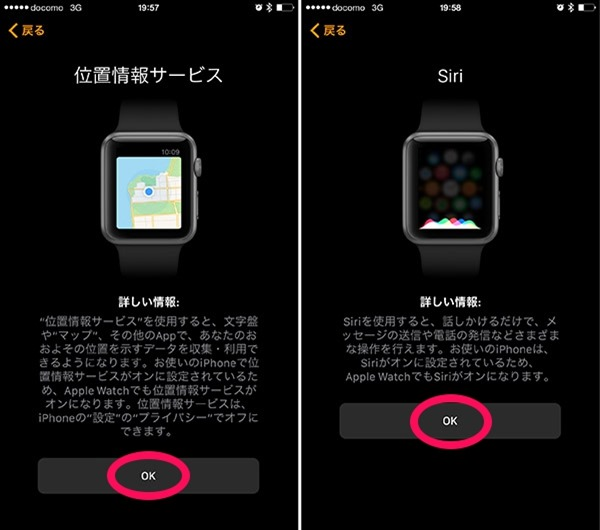 applewatch-9-gps-siri-set