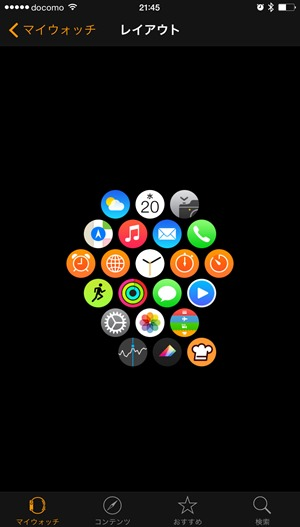 applewatch-app-install-3