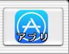 ipad-btn3-app