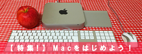 mac-start-up-index-t5