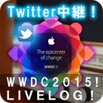 apple-wwdc-201506-s