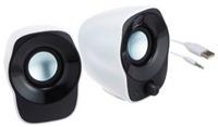 logicool-speaker-Z120BW