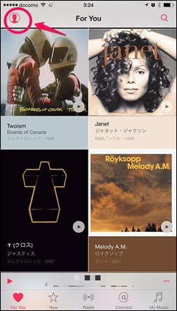 1-applemusic-top-view