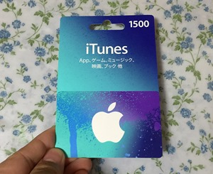 5-apple-music-itunes-card