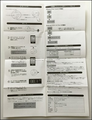 5_jf-btfm2k_info_card