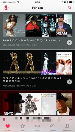 7-apple-music-start