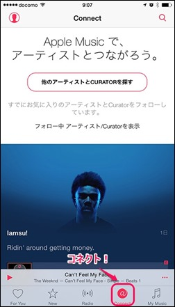 applemusic-13-connect-top