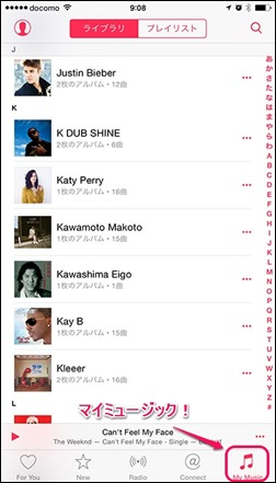 applemusic-15-my-music-top2