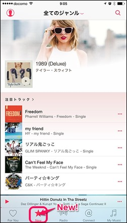 applemusic-2-new-top2