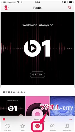 applemusic-9-radio-top