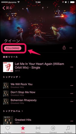 applemusic-follow