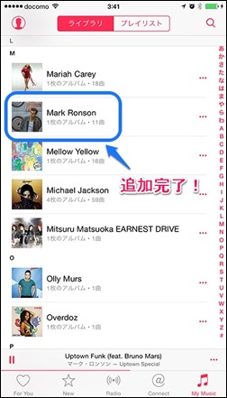 applemusic-my-music-add-3