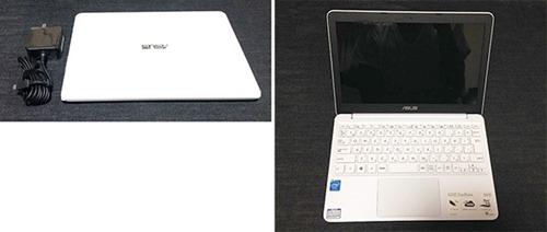 1-asus-eeepc-netbook-x205ta-set